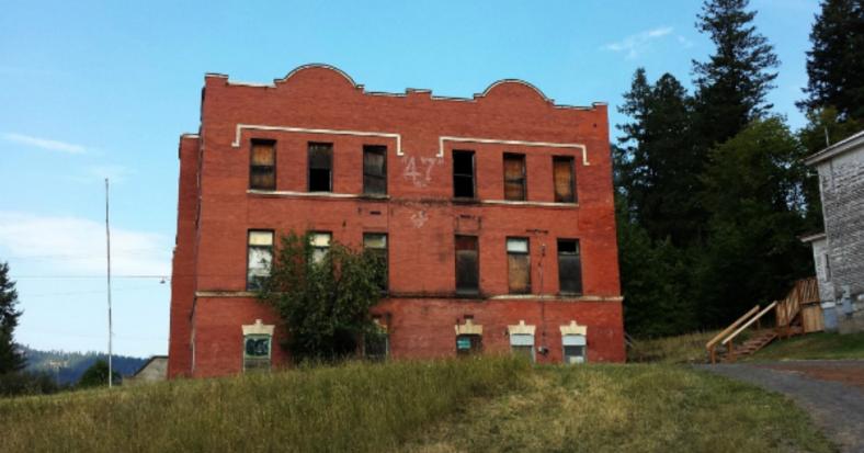 School Brick