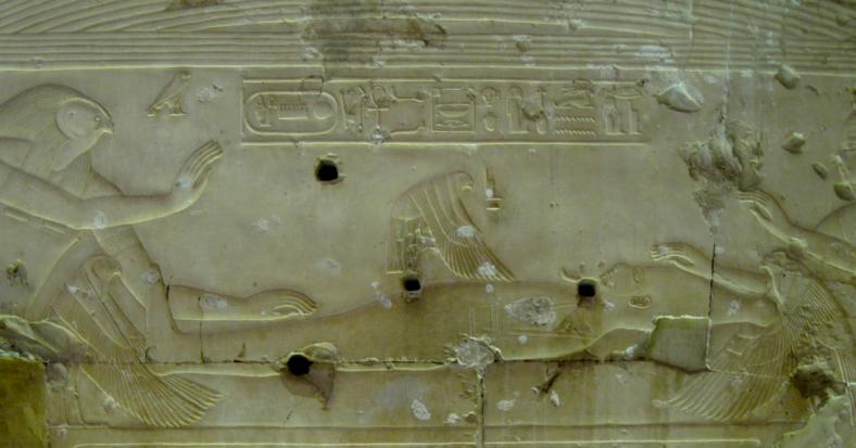 Osiris Mummy.png