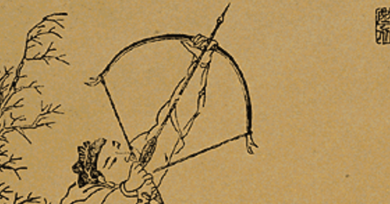 Houyi the Archer.png